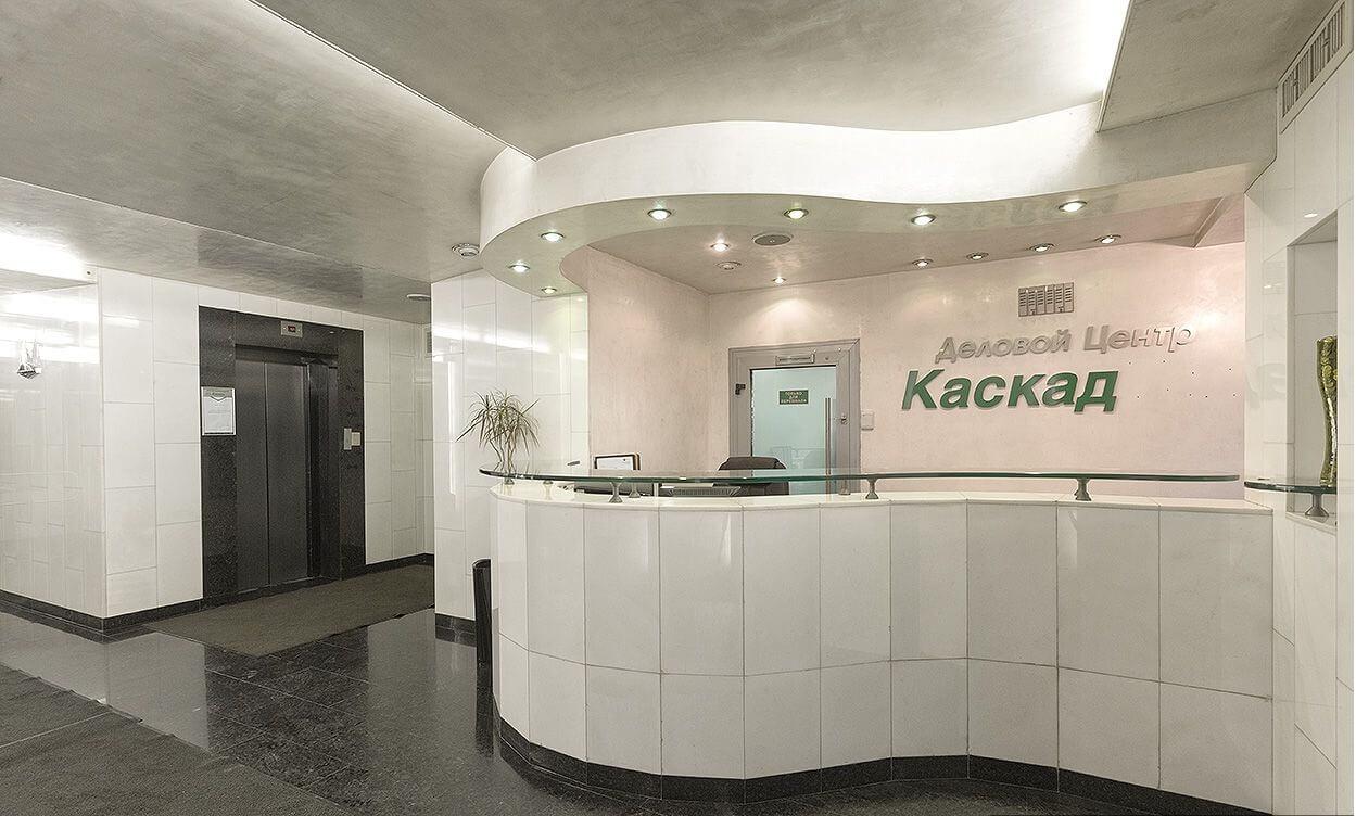 ofis-moskva-1ya-brestskaya-ulica-289116947-1
