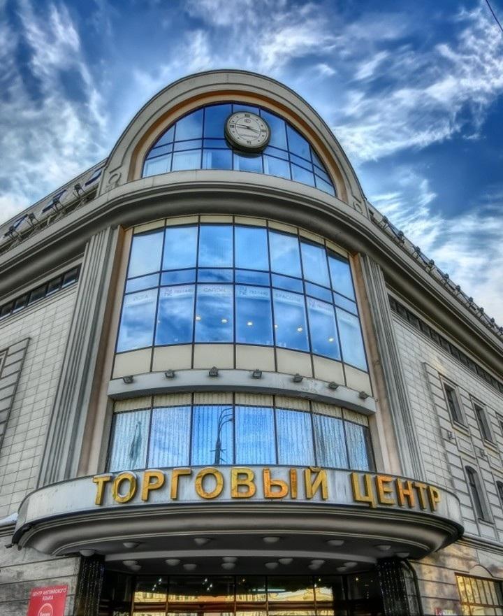 ofis-moskva-malaya-suharevskaya-ploshcad-258349316-1