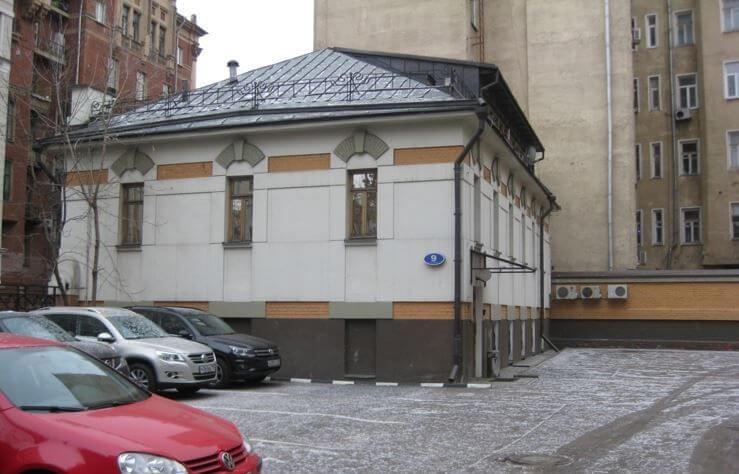 ofis-moskva-trehprudnyy-pereulok-276556842-1